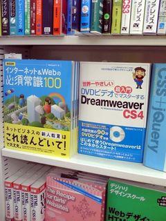 book1st
