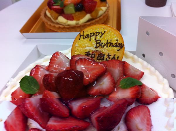 35_cake